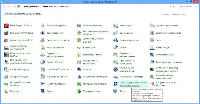 Как подключить локальную сеть на windows 7?