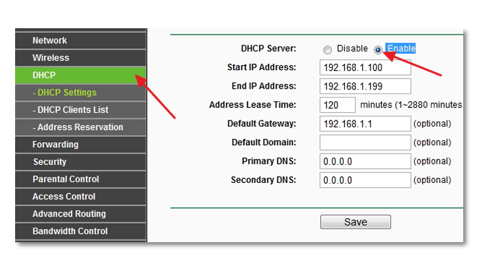 DHCP-server на роутере тп линк