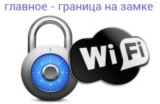 как поменять пароль на роутере: пошаговая инструкция