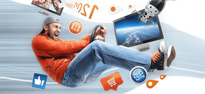 как увеличить скорость интернета через роутер