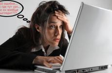 ошибка подключения к сети: что делать