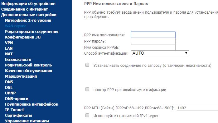 имя пользователя пароль