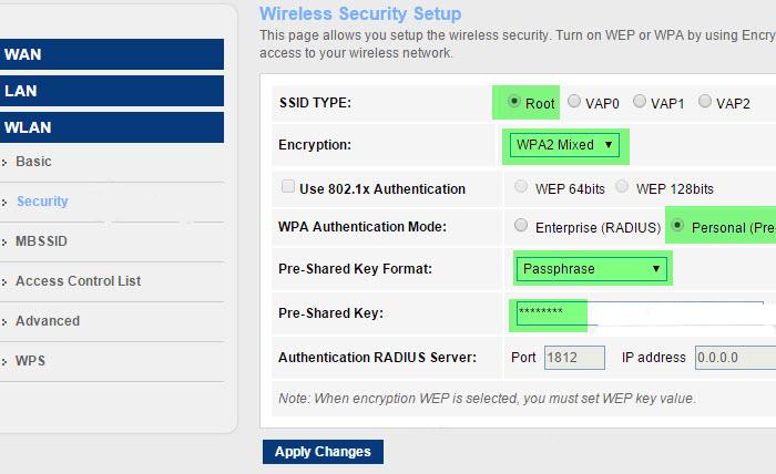 настройка wifi3