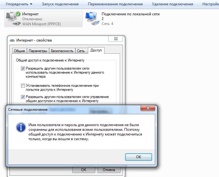 настройка прокси сервера windows xp