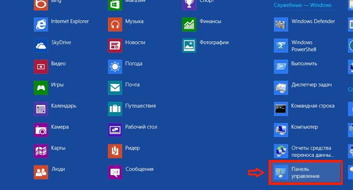 как открыть сетевые подключения в windows 8