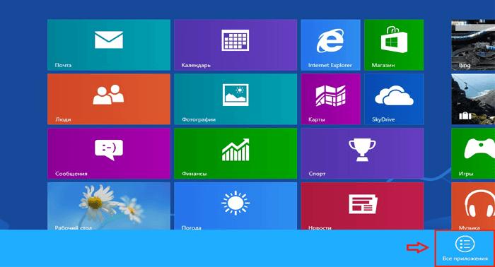 сетевые подключения в windows 8
