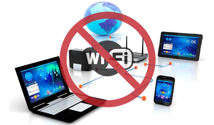 модем не раздает интернет по wifi