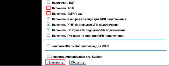настройки WAN модема qbr 1040w