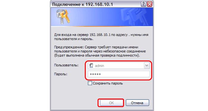 пароль ur 315bn