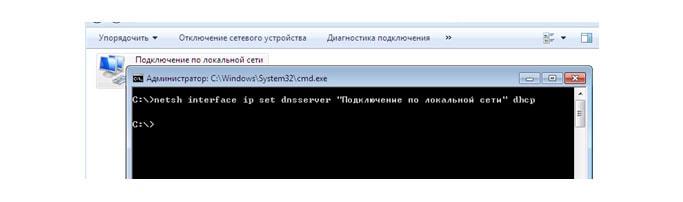 не работает dhcp windows 7