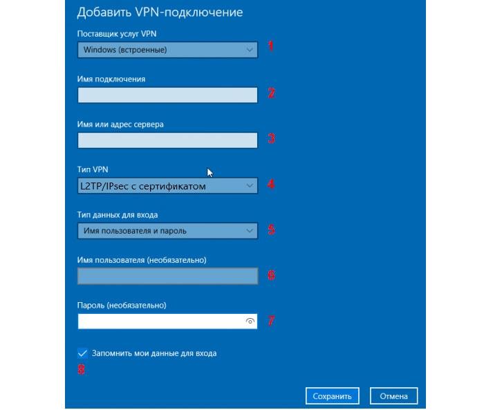 настроить vpn на windows 10