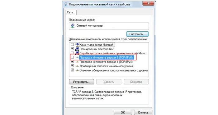 недопустимые настройки dhcp dhcp settings are invalid