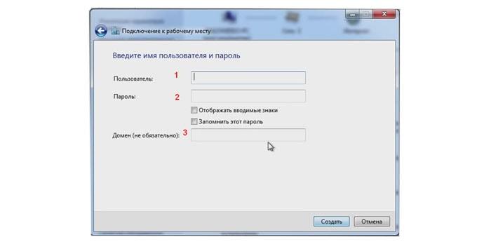 vpn подключается windows 7
