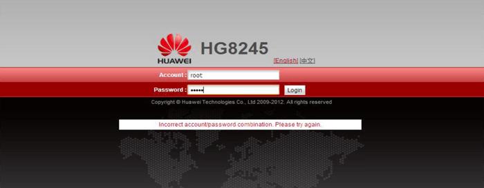 как зайти в модем huawei hg8245