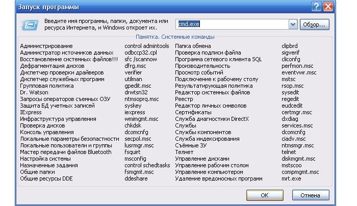 svchost exe грузит память windows 7: решение проблемы