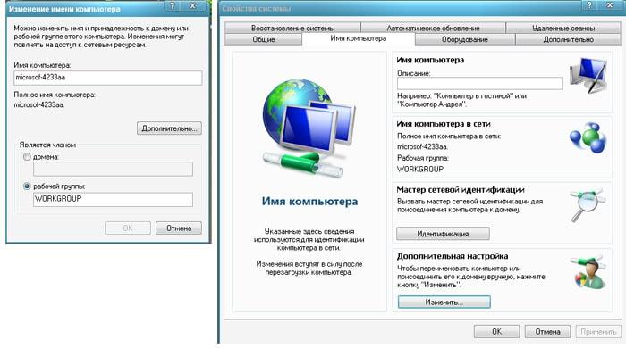 количество сетевых подключений windows xp