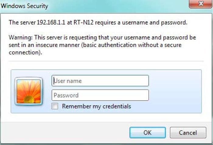 asus rt n12 пароль