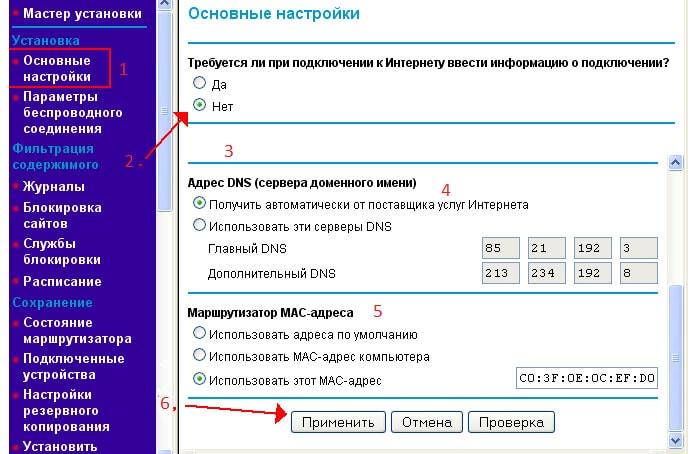 n150 настройка интернета динамический IP