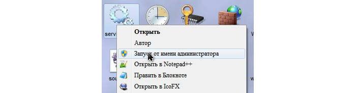 как удалить брандмауэр windows 7