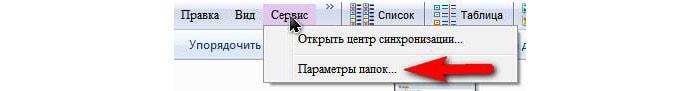 можно ли отключить брандмауэр windows 7