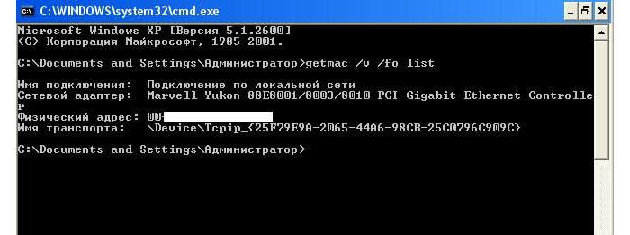 программа для смены mac адреса сетевой карты