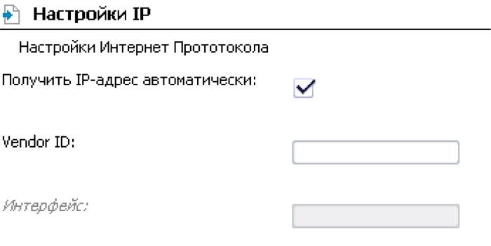 dsl 2640u пин код