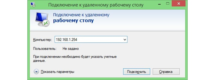 Настройка vpn сервера на windows server 2012 r2