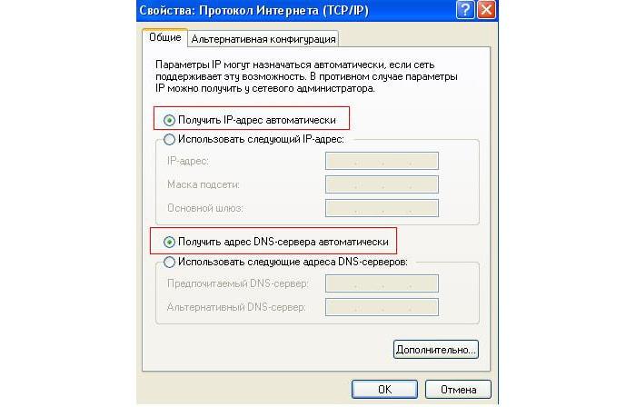 windows 10 возможна проблема с драйвером адаптера беспроводная сеть