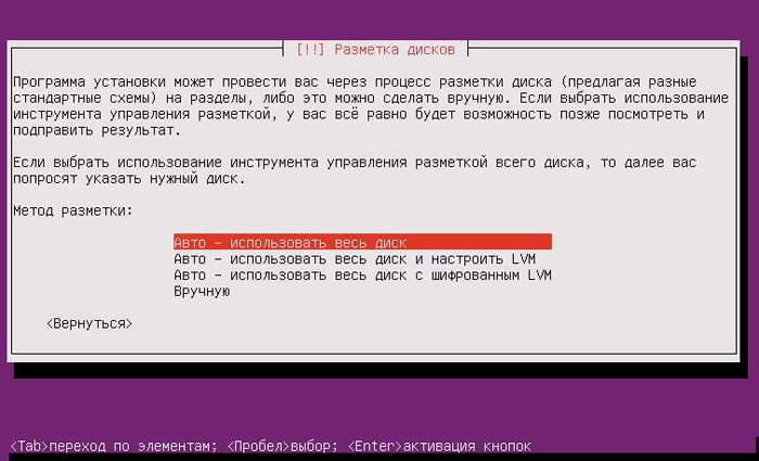 принт сервер usb wifi