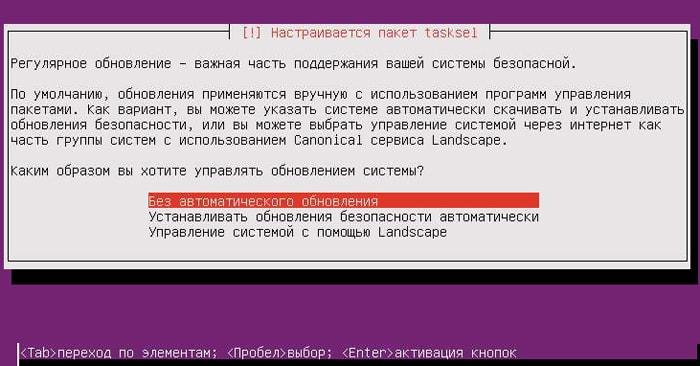 программа принт сервер