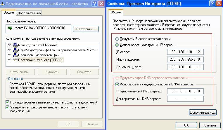 Как сделать разные ip адреса фото 692