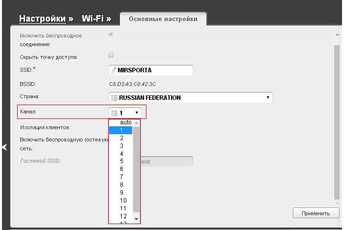 сигнал wifi на модеме промсвязь м-200а
