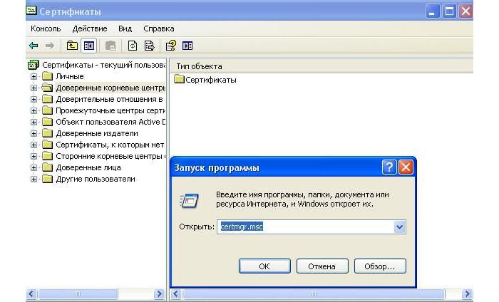 приветствие tls не завершено имя сервера не соответствует сертификату the bat