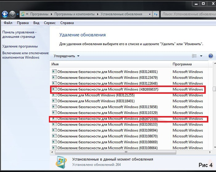 непредвиденная ошибка установки windows 0xc0000005 при установке windows 7
