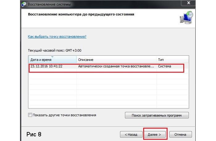 ошибка при запуске приложения 0xc0000005 для выхода нажмите кнопку ок