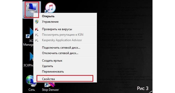 как избавиться от синего экрана смерти на windows 7
