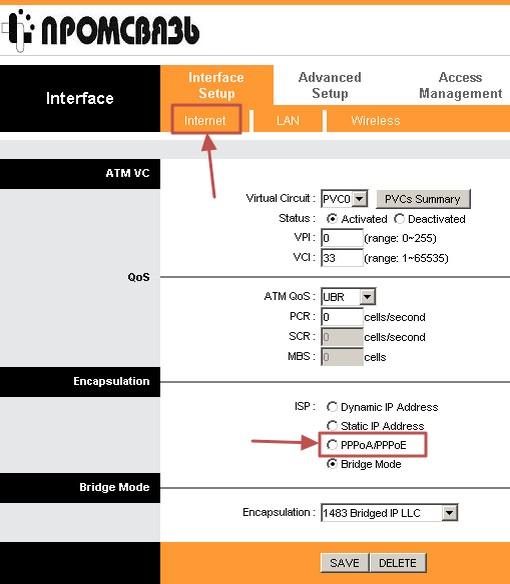 как настроить wifi на byfly модем промсвязь zxv10 h208l