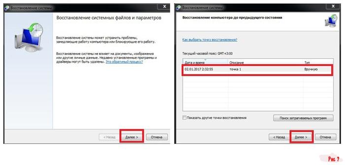 произошла ошибка dcom 1053 при попытке запуска службы wsearch