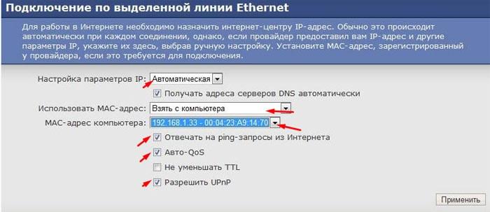 zyxel keenetic lite iii инструкция