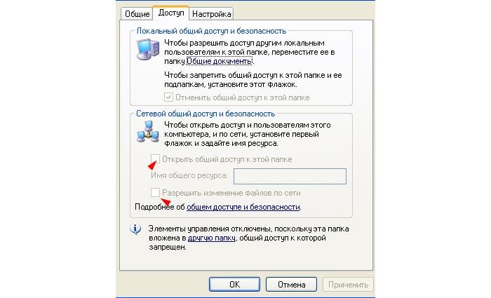 как подключиться к удаленному рабочему столу через интернет 7 windows