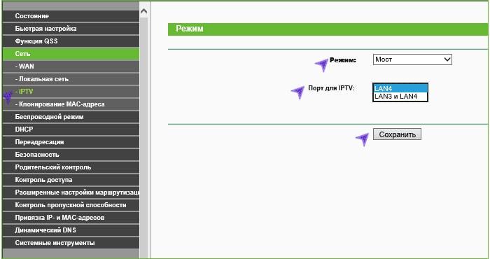 настройка iptv приставки ростелеком