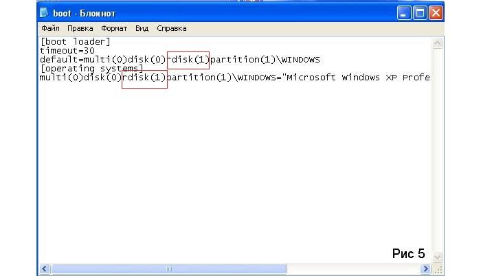 windows 8 аппаратная ошибка