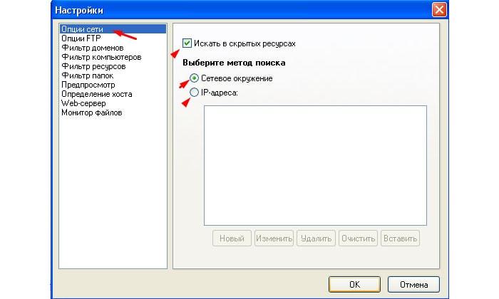 программа для сканирования документов по локальной сети