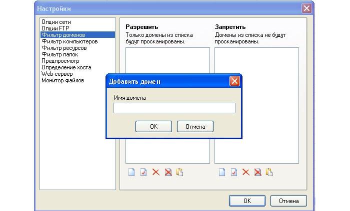 доступ к файлам в сети