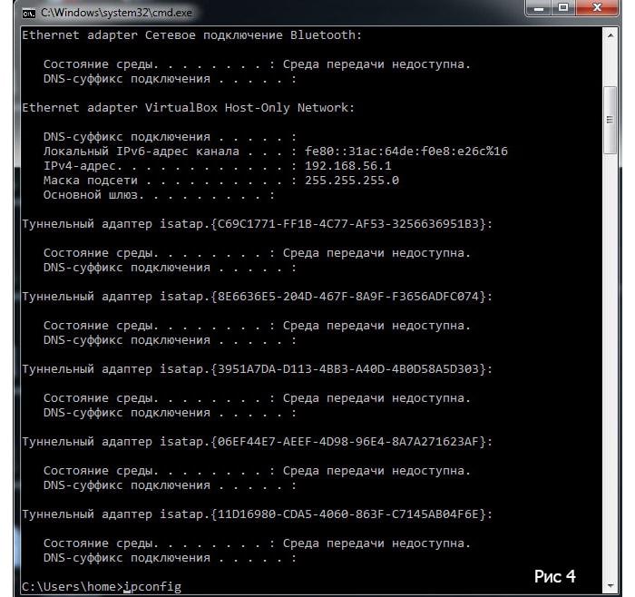 как узнать какие ip адреса подключены к сети
