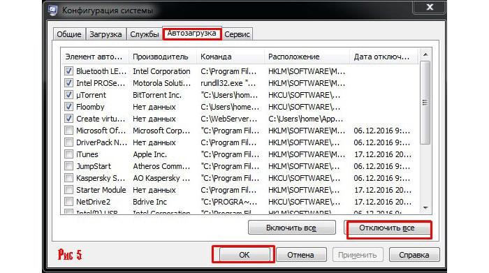 как почистить ноутбук чтобы не тормозил windows xp