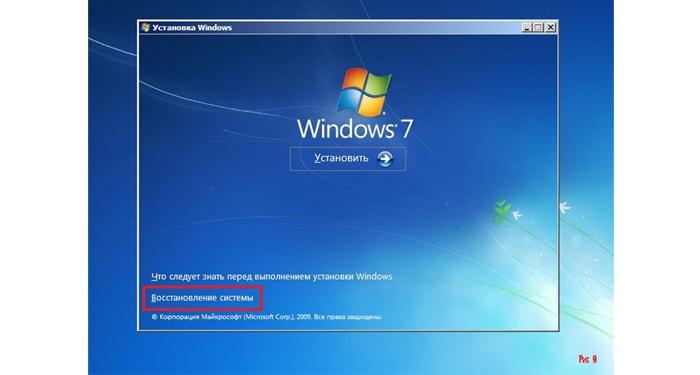 новый ноутбук lenovo с windows 8 тормозит