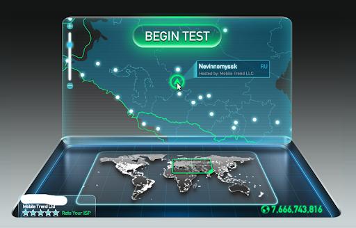 Как измерить скорость локальной сети?