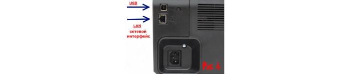 подключение сетевого принтера через локальный порт