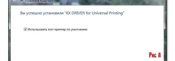 не идет на печать документ на сетевой принтер
